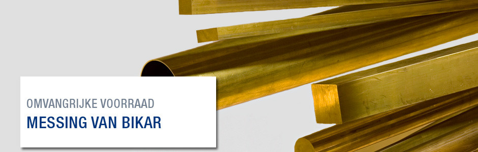 bikar metalle gmbh bikar metalle. Black Bedroom Furniture Sets. Home Design Ideas